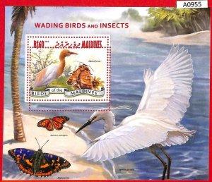A0955- MALDIVES - ERROR  MISPERF SHEET - 2014  BIRDS insects  ПТИЦЫ насекомые