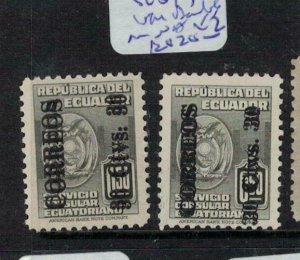 Ecuador SC 579 X 2 MNH (7ekr)