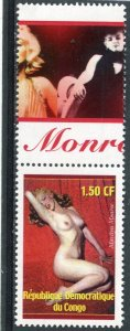 Congo 1999 MARILYN MONROE Pair Perforated Mint (NH)