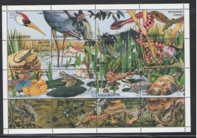 Georgia Sc 144 1996 Flora & Fauna stamp sheet mint NH