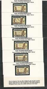 50-Dag Hammarskjold Color Error Used Stamps In Show Guard Mounts On Printed Card