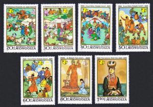 Mongolia International Decade for Women 7v SG#1414-1420 SC#1224-1231