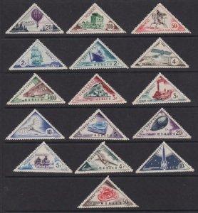 Monaco 1953-1954 SC J40-56 MNH