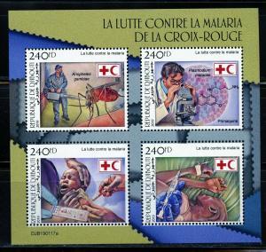 DJIBOUTI  2019 RED CROSS BATTLE AGAINST MALARIA  SHEET  MINT NH