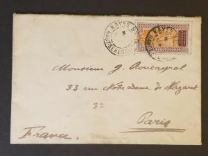 1917 Kayes Upper Senegal and Niger to Paris France French Colony Cover