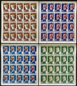 Stamps Full Set in Sheets Olympic Games Atlanta 96 (ping-pong/tennis...)