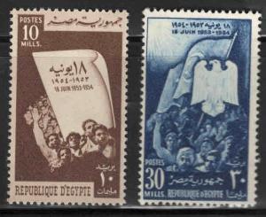 EGYPT Scott 366-367 MNH** 1954 Republic Proclamation set