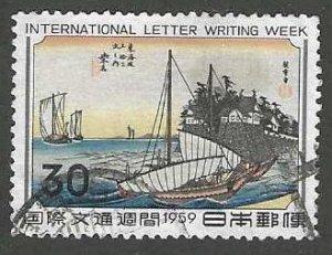 Japan 679  Used