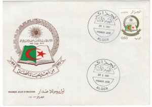 Algeria 1981 FDC Stamps Scott 655 Socialism Industry Economy Five Year Plan Book