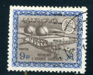 SAUDI ARABIA;   1966 King Faisal, Cartouche II Gas Oil Plant fine used 9p.