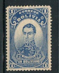 Bolivia #53 Reprint  - Make Me A Reasonable Offer