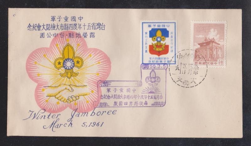 PRICE REDUCTION!! 1961 Taiwan BOY SCOUT Winter Jamboree Cover