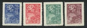 PR China C1 Sc #1-4R 1st Political Consultative Conference Mint