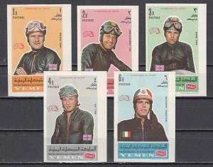 Yemen, Kingdom, Mi cat. 633-637 B. Motorcyclists IMPERF issue.