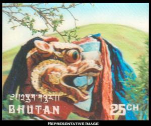 Bhutan Scott 220E Mint never hinged.