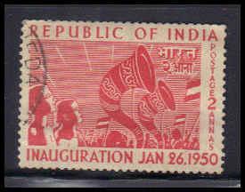 India Used Very Fine ZA4729
