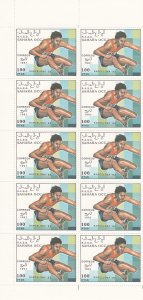 Sahara, Unlisted Olympic Stamps, NH, Wholesale lot of Ten Sets