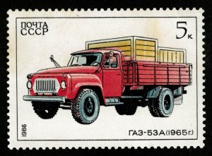 GAS-53A, 1965, MNH, 5 cents (Т-5705)