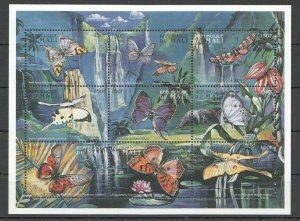 PK292 MALI FAUNA INSECTS BUTTERFLIES INSECTS 1KB MNH STAMPS