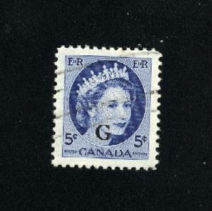 Canada #O44 - 1  used overprint 1955-56 PD