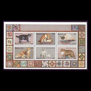 Burkina Faso MNH S/S 1148 Purebred Cats 1999 PURR!!!!!!