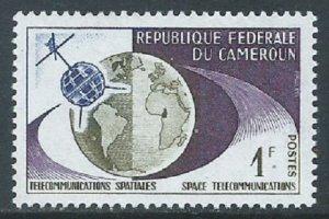 Cameroun, Sc #380, 1fr MH