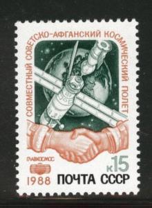 Russia Scott 5702 MNH** 1988 Mir Soyuz space stamp