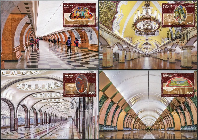 Russia. 2019. Artworks of the Moscow Metro (2019) (Mint) Set of 4 Maxi Cards
