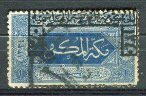 SAUDI ARABIA; 1922 Hejaz Hashemite 1340 Optd. fine used 1Pi Shifted OPTD