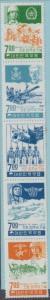 Korea 614a Postfrisch mit Scharnier Og - keine Fehler Sehr Fein