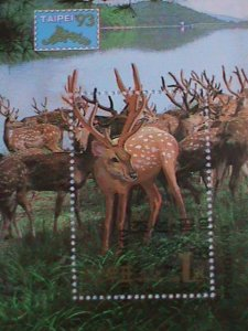 KOREA STAMP: 1993 LOVELY MAY FLOWER DEER SOUVENIR SHEET WITH FIRST DAY CANCEL