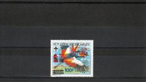 Guinea 1993 World Chess Championship/Scouts overprinted Red MNH