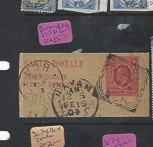 NYASALAND  (P2109BB)  1905 KE 1D PIECE OF PSC ZOMBA SON CDS  VFU