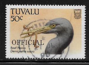 TUVALU, O42, USED, OFFICAL REEF HERON