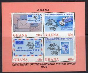 GHANA SGMS709 1974 CENTENARY OF UPU MNH
