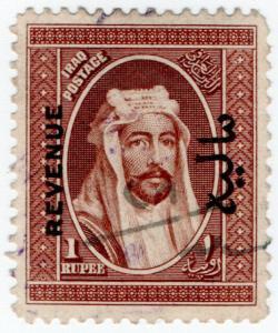 (I.B) Iraq Revenue : British Occupation 1R