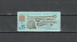 Tajikistan, Scott cat. 3. Music Instrument value.