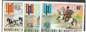 Burkina Faso #332-335    (MNH) CV $1.80