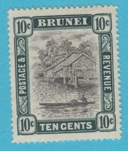 BRUNEI 27 MINT HINGED OG *  NO FAULTS VERY  FINE !