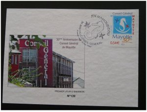 seahorse logo of General council maximum card Mayotte Island 2007