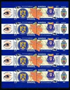 [101575] Romania 2009 Police conference city map Sheet MNH