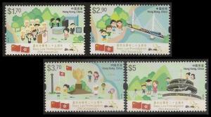 Hong Kong 25th Anniversary Promulgation of The Basic Law stamp set MNH 2015