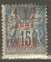France  Off Zanzibar 20 Mi 29 Mint Fine 1897 SCV $11.00