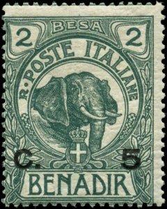 Somalia Scott #11 Mint