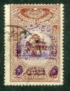 Lebanon * Scott RA 1 * Used * 1945