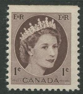 STAMP STATION PERTH Canada #337 QEII Definitive Booklet 1954 MNH CV$0.50