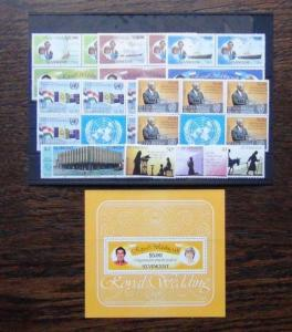 St Vincent 1981 Royal Wedding set + M/S UPU United Nations Christmas MNH