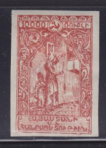 Armenia 290 Street in Erevan 1921