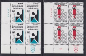 United Nations - Geneva # 99-100, Inscription Blocks of Four, NH, 1/3 Cat.