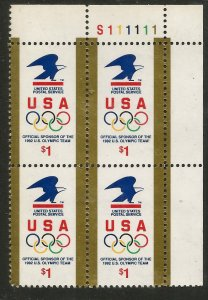 US  2539  MNH,  PLATE BLOCK,  OFFICIAL SPONSOR OF 1992 OLYMPIC TEAM
